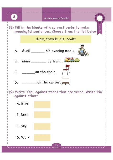 geniuskids worksheets  class  st grade math