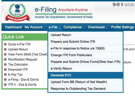 651 788 просмотров 651 тыс. e Verify your Income Tax Return