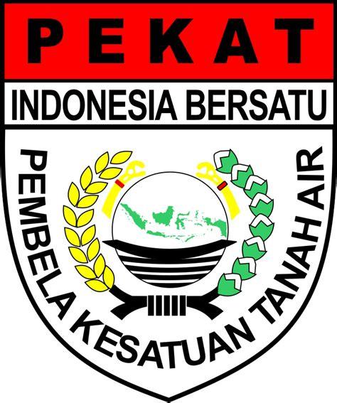 Logo Kabupaten Asahan