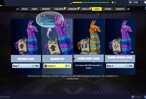 fortnite  giving early adopters  special bonus today