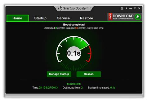 Download Startup Booster 1.0.51 - Free