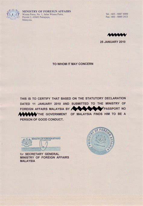 Good Conduct Form by I Am Not A Blog Certificate Of Good Conduct 6 Months Validity