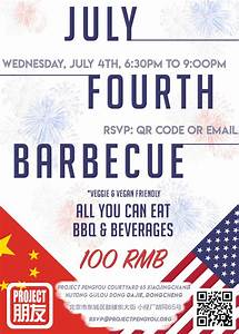 event rsvp template event invitation july 4th barbecue in the project pengyou
