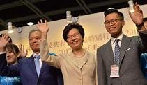 香港特首选举揭晓 林鄭777票大胜-香港商报