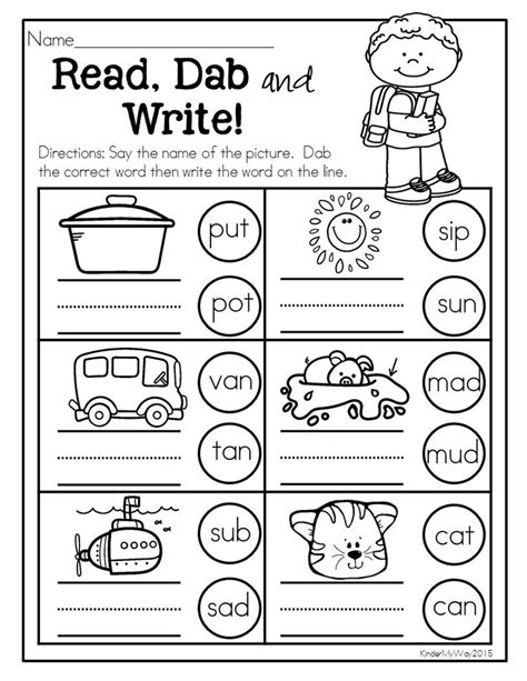 work pages for kindergarten 1000 images about kindergarten on sight words