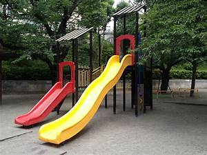 Mikawadai Park slide - TOKYO STROLLER A guide to