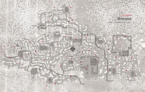 Карта Перьев Ассасин 2