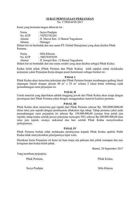 contoh surat pernyataan perjanjian terbaru