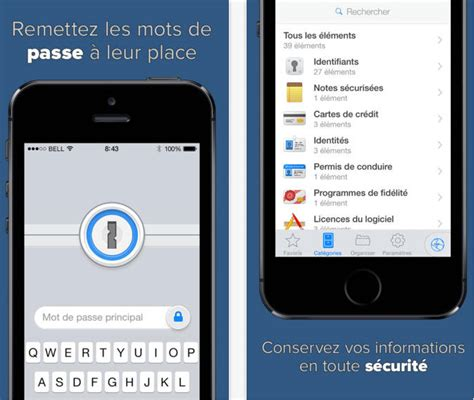 mobile app of the week 1password stores all your passwords