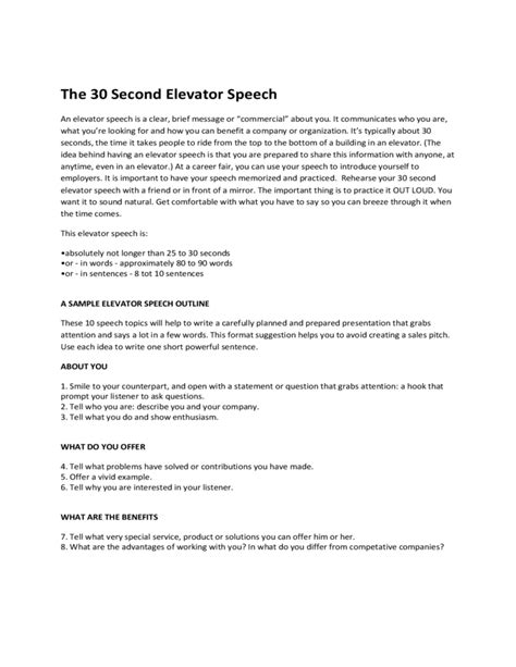 seconds elevator speech
