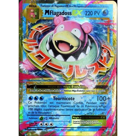 Carte Pokémon 27108 Méga Flagadoss Ex 220 Pv Xy