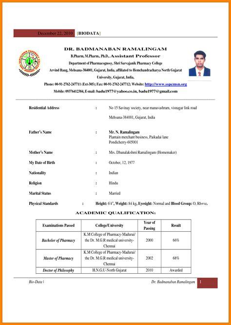 cv format   teaching job theorynpractice