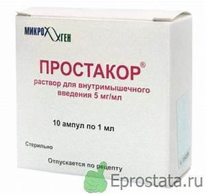 Аденома симптомы у женщин лечение прогноз