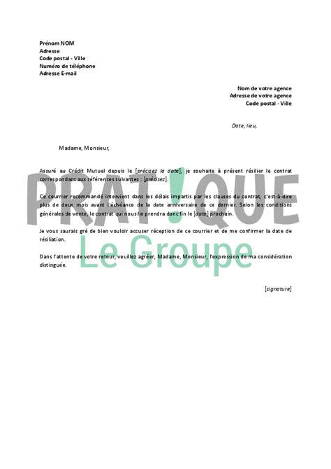 adresse siege credit mutuel lettre de résiliation assurances du crédit mutuel