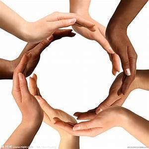 World unity essay