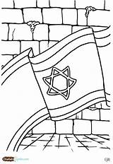 Coloring Pages Israel Flag Pakistan Greek Kotel Getcolorings Iceland Printable Colouring Jerusalem Easily Luxury Modest sketch template