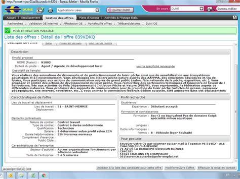 offre d emploi garde p 234 che