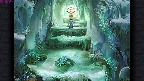 Permalink to Final Fantasy Ix Background Mod