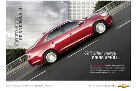 Chevy Malibu Horsepower by 2013 Chevrolet Malibu Gets New 259 Horsepower 2 0 Liter
