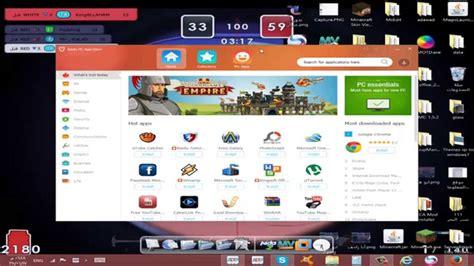 شرح تحميل برنامج pc app store لتحميل جميع برامج ما بعد الفورمات والالعاب وكل شيء