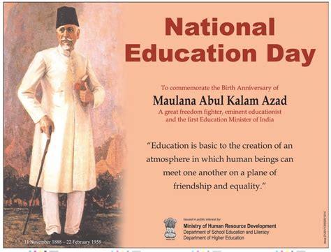 celebrate  national education day  november