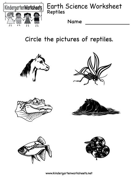 11 Best Images Of Earth Science Printable Worksheets  Kindergarten Science Worksheets, Free