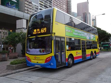 bus services hong kong extras