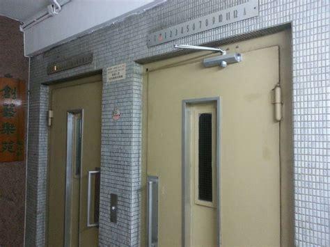 Lh Door Definition & Masonite 32 In. X 80 In. Premium 9