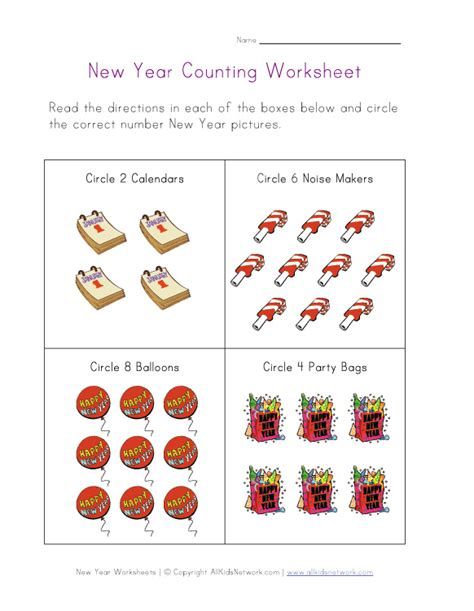 New Year Worksheet Counting