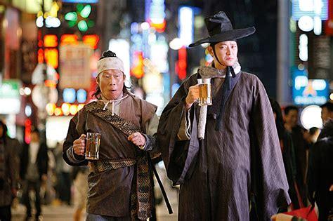 woochi le magicien des temps modernes woochi le magicien des temps modernes geekroniques