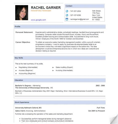 Information For Resume Profile by Pic Profile Personal Statement Career Objective Key Skills Education Work Experience