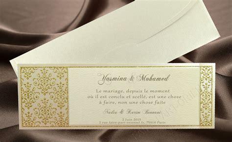 carte d invitation mariage texte invitation mariage original fashion designs
