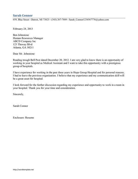 samples   medical assistant cover letter  makalah