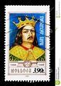 Ilias Alexandru, Prince Of Moldova, Royalty Serie, Circa ...