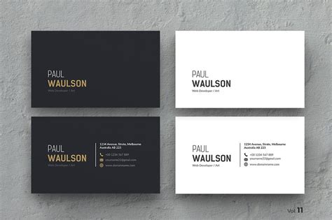 business card template train