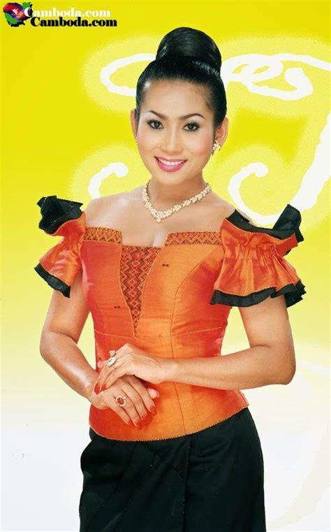 Khmer Stars: Ampor Tevi