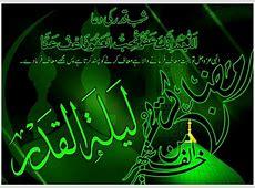 Lailatul Qadr ShabeQadr hd Islamic wallpapers HD Walls