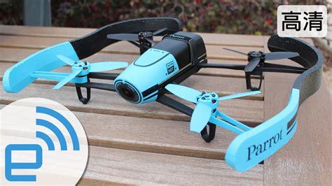 parrot bebop drone engadget youtube