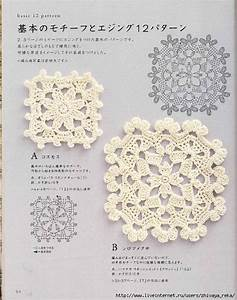 279 Best T U0131 U011f I U015fi Crochet  Images On Pinterest