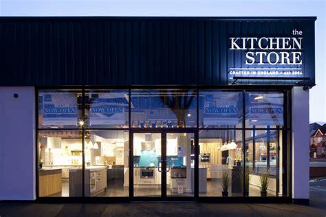 kitchen store  designlsm hove uk