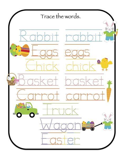 preschool printables easter easter snacks projects