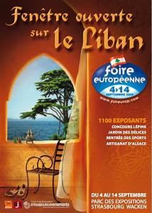 concours lépine foire européenne strasbourg