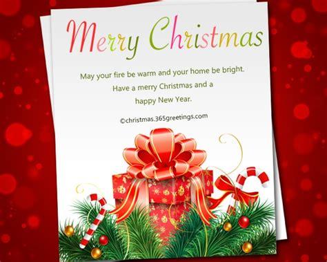 merry christmas cards   christmas