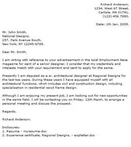 Designer Cover Letter Examples