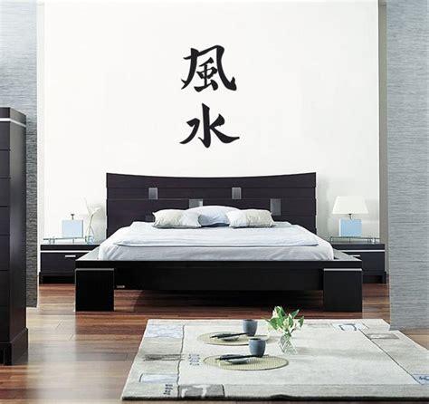 feng shui chambre couleur chambre feng shui comment choisir sa tête de lit
