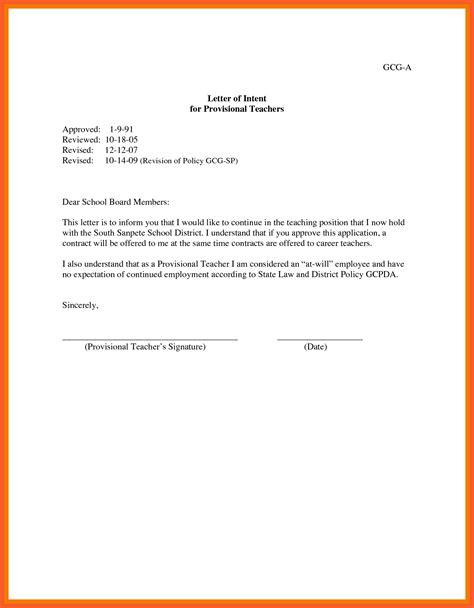 sick leave letter exle letter for sick leave granitestateartsmarket 44656