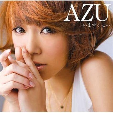Ima Sugu Ni [Single] - AZU mp3 buy, full tracklist