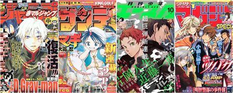 anime shounen writers of shounen 187 yatta tachi