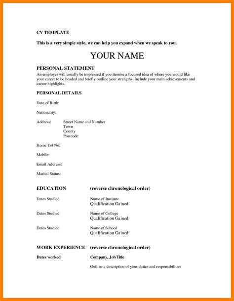 Cv Simple Exemple by Modele Cv Simple Prbox