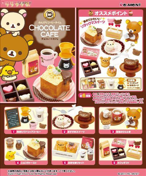 Re ment Miniature SAN X Rilakkuma Chocolate Cafe 6 PCS